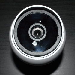 Ubiquiti Kamera mit Aufzeichnung